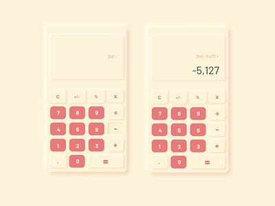 Daily UI 004 neumorphism design dailyui004 daily ui 004 calculator ui dailyuichallenge daily ui