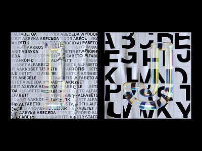 Alphabet Dispersion – I,J glass c4d cinema 4d dispersion alphabet 36 days of type letters typography 3d type