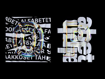 Alphabet Dispersion – O,P typography 36 days of type letters 3d type c4d cinema 4d glass dispersion alphabet
