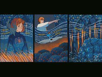 Nausicaa of the Valley of Wind miyazaki poster art poster character colors nature palette draw artwork didgitalart illustraion didgital art