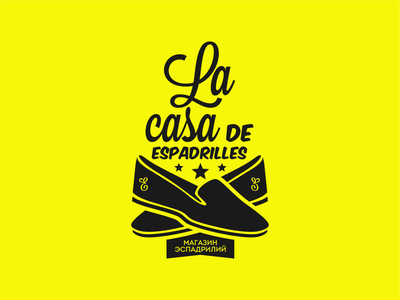 La Casa De Espadrilles обувь shoes espadrilles logodesign logo бренд logo design typography логотип лого logotype logos graphic design design branding