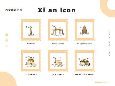 Xi 'an Architectural Icon 西安建筑图标 icon ui design