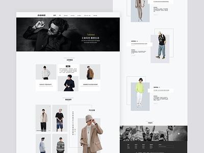 web design/网页设计 website