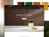 Nespresso e-commerce site