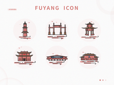 The architectural icon of Fuyang icon logo ui design