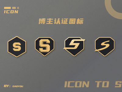 This is a new icon in our project, but I think it's pretty cool. ui icon design