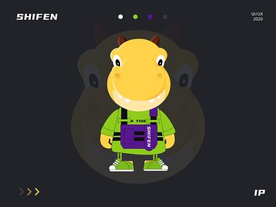 SHI FEN sub-project IP presentation ux branding logo ui icon design