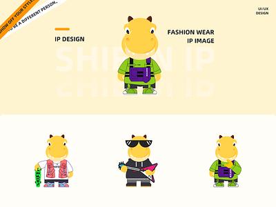 Fashion wear IP image design branding illustration ui logo icon design