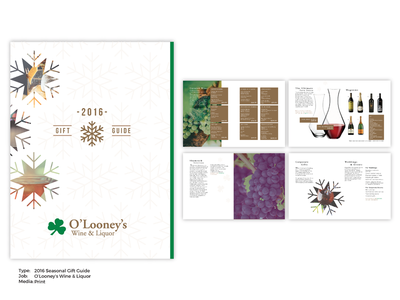 O'looney's 2016 Gift Guide