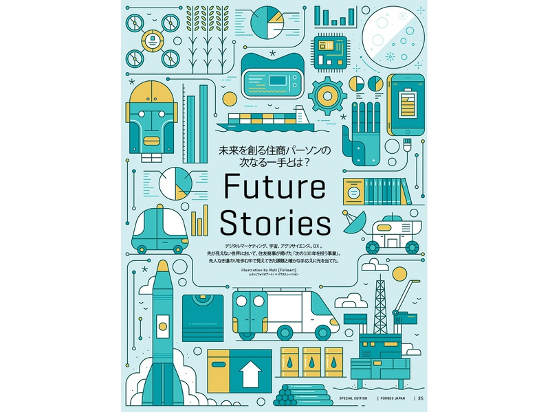 Digital Transformation characterdesign iphone cogs ships mechanical linework geometric robots iot rocket digitalisation editorial graphic character vector illustration