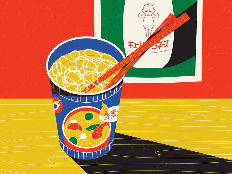 Get Busy Slurpin' fastfood asian cupnoodles kewpie chopsticks noodles ramen retro graphic vector texture illustration