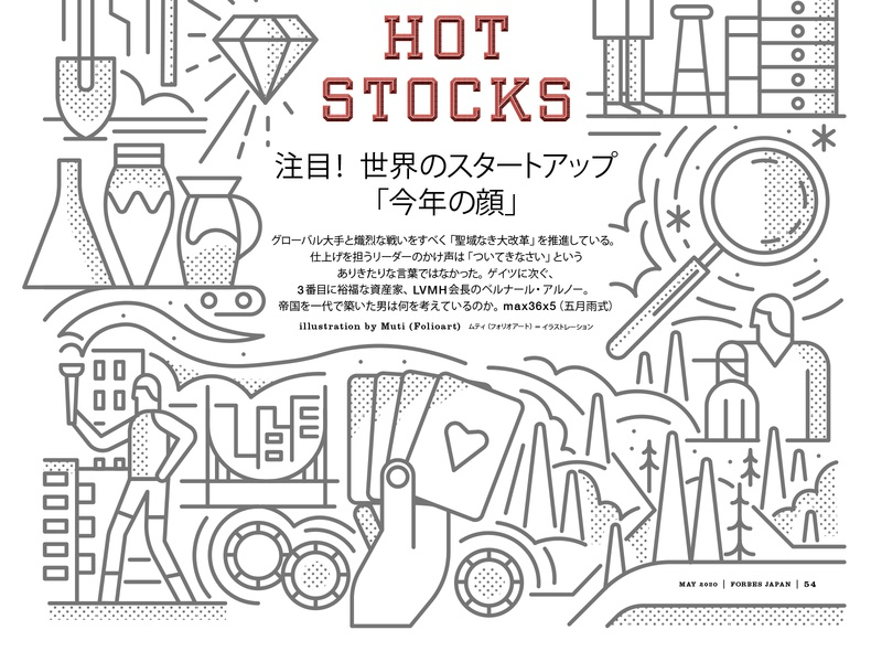 13 Hot Stocks investments mining nature volacno cards laboratory magnify glass characterdesign science editorial graphic character vector illustration