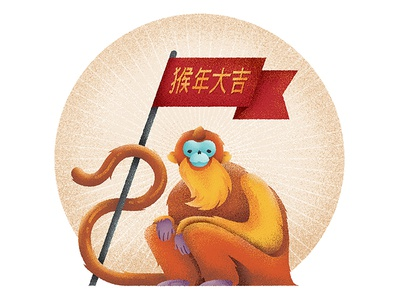 Happy Chinese New Year! spot flat yearofthemonkey new year 2016 tail flag character monkey texture vector illustration