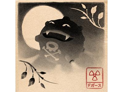 Koffing drawing pokemon teeth pokémon japanese print illustration eyes creature moon character background