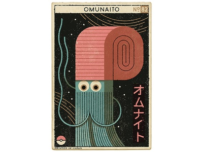 Omanyte texture underwater vintage retro omanyte card logo pokemon icon flat vector illustration