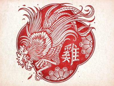 Year of the Fire Rooster! line work stamp eastern flower zodiac vintage chinese rooster drawing texture digital art illustration
