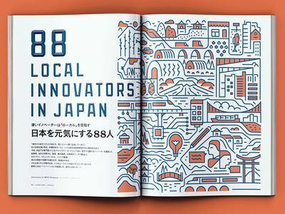 Forbes Japan vector fish cow bridge building crane ship people train landscape