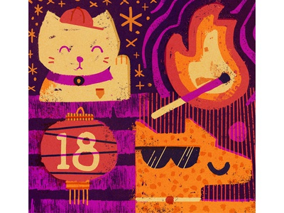 Year of the Dog stars texture 18 celebrate drawn fire match lantern dog cat