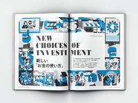 Forbes japan mockup 2000