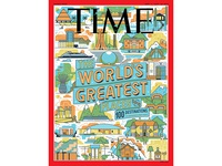 The World's Greatest Places 2018