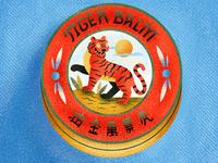 Tiger Balm