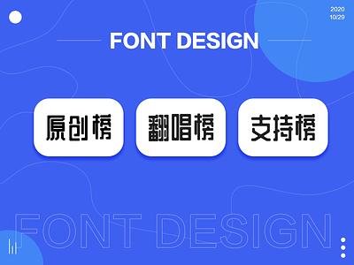 Font design illustration ui flat branding font designer font design