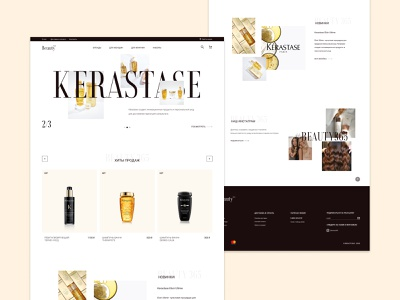 Beauty365 - e-commerce website concept typography ux cosmetic style minimalism figma website elegant trends 2021 trendy design ecommerce logo design ui 2021
