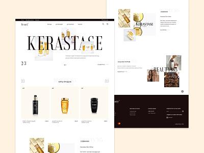 Beauty365 - e-commerce website concept typography ux cosmetic style minimalism figma website elegant trends 2021 trendy design ecommerce logo design ui 2021