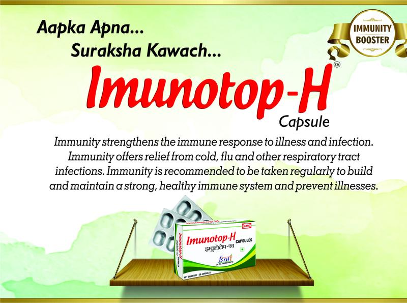 imunotop H 11 branding health immunity illustration design immunization immune system healthcare fitness