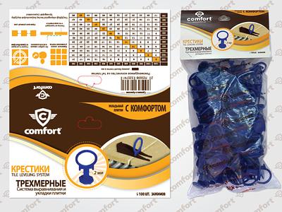 COMFORT_LABEL DESIGN graphic design vector branding design