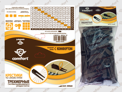 COMFORT_LABEL DEISGN graphic design branding vector design
