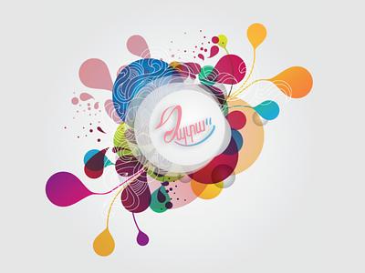 TV SHOW LOGO logo graphic design branding vector design