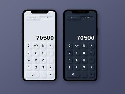 004 Calculator neumorphic neumorphism calculator 004 dailyui