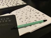 PM logo brainstorm