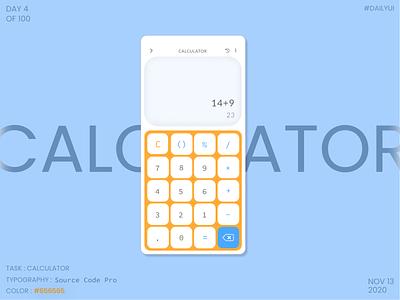 Dailyui004 - Calculator calculator ui dailyui004 ui ux design dribbble dailyuichallenge dailyui daily 100 challenge