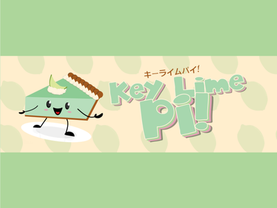 Key Lime Pi - Final Marquee food cartoon cute lime pie vector illustration