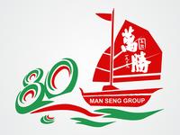 Man Seng Group Logo