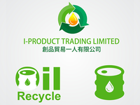 I Product Trading Limited Logo