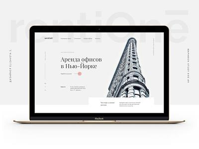 Landing page for real estate website design web design landing page design ux landing page design