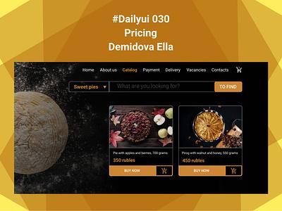 Pricing, #Dailyui 030 dilyui030 dailyui30 ux  ui uxdesign dailyui bakery pricing bakery pricing page pricing