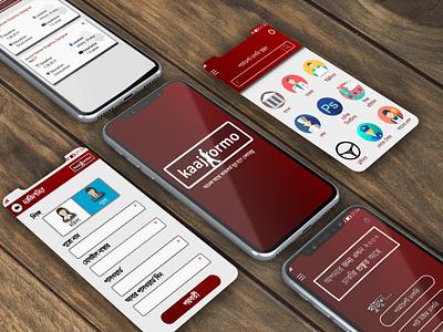 Job portal app UI app designer app app ux ui uidesign uiux job application job app ui designer android app design design