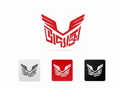 Uddokta Logo app designer app ux design vector illustration photoshop designer de ui animation 3d branding graphic design logo