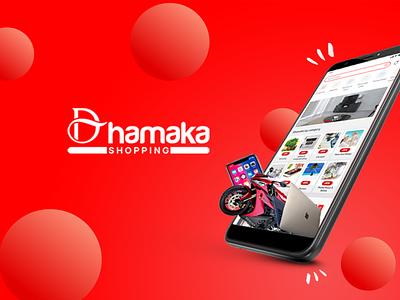 Dhamaka Shopping A Leading E-commere in Bangladesh branding photoshop app designer logo illustration design ecommerce graphic design ui