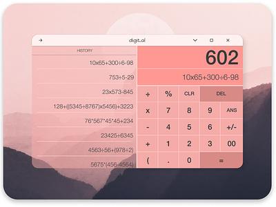 Calculator ui challenge beautiful monochromatic modern minimalistic graphic design clean pink calculator design user interface user experience hire freelance figma concept design