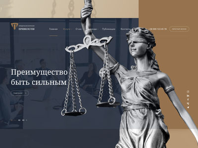 """Privilegija"" | Legal company uiux concept ux ux  ui ui design design website ui law firm minimal lawyer web law"