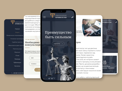 Responsive design for legal company mockup modern concept design responsive mobile ux minimal website ui web