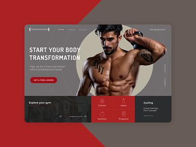 Home page/ GYM trainer transformation design webdesign web fitness gym