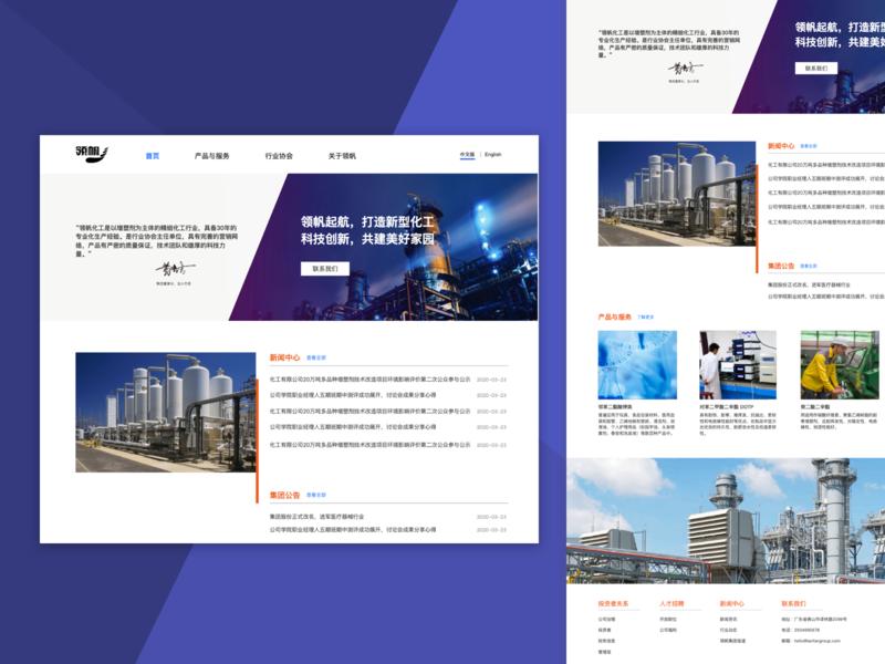 Company Website Design uiux interaction website interface ui
