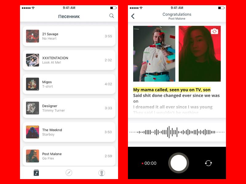 Karaoke app by Bauyrzhan Orynbassar on Dribbble