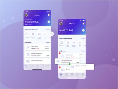 Mobile App Design banking app banking ux ui mobile app app